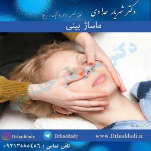 ماساژ بینی پس از جراحی بینی