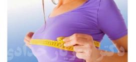 روش های بزرگ کردن سینه با پروتز یا تزریق چربی