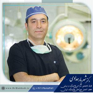 جراحی پلاستیک، زیبایی و ترمیمی