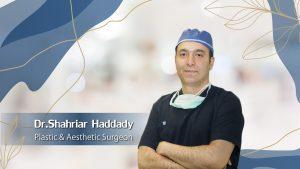دکتر شهریار حدادی جراح پلاستیک و زیبایی